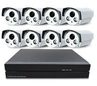Уличный комплект видеонаблюдения 720Р на 8 камер