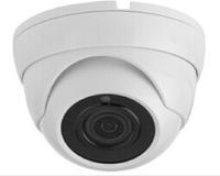 IP-камера MK-IP2304V